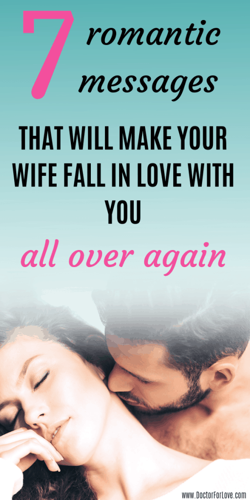 Show your wife you still love her. Spice up your marriage and bring the romance back with these 7 day marriage challenge. Gift her with these free 7 romantic messages and rekindle your marriage / marriage / love and marriage/ marriage challenge / romantic messages for her / romantic messages for wife / marriage advice / marriage tips / save your marriage / free marriage resource / build strong and happy marriage / #marriage #strongmarriage #romanticmessages #marriagegoals